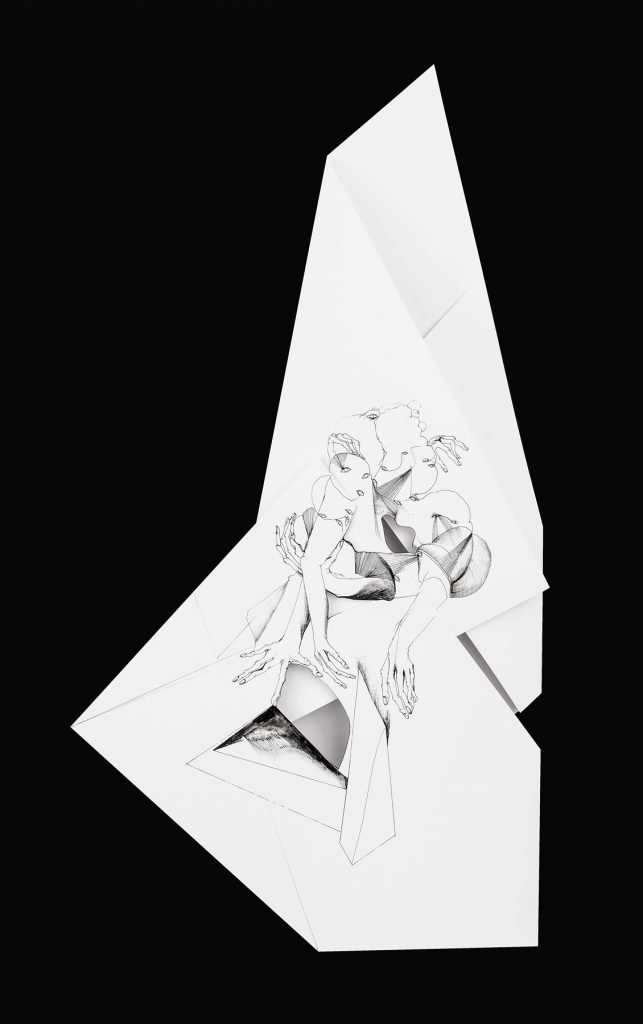 Nina-Annabelle-Maerkl_Fragmented-fiction-12_Ink-on-folded-paper-cut-outs_48-x-30-cm_2016Foto_Walter Bayer