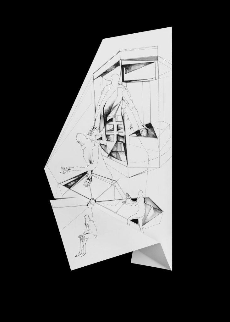 Nina-Annabelle-Maerkl_Fragmented-fiction-16_Ink-on-folded-paper-cut-outs_50-x-33-cm_2016_photo_Walter Bayer