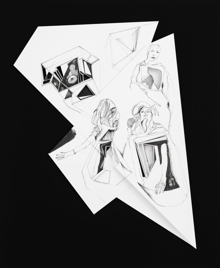 Nina-Annabelle-Maerkl_Fragmented-fiction-9_Ink-on-folded-paper-cut-outs_44-x-36-cm_2016_Foto_Walter Bayer